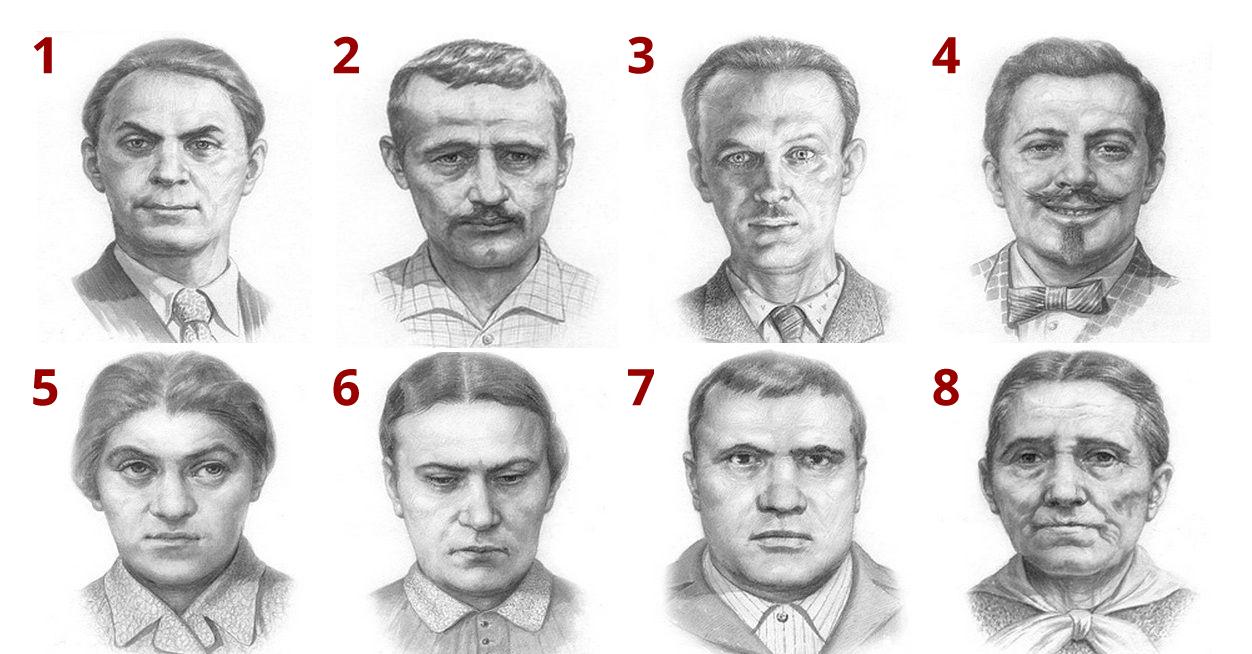 мелкие сколы что означает тест по лицам в картинках очень
