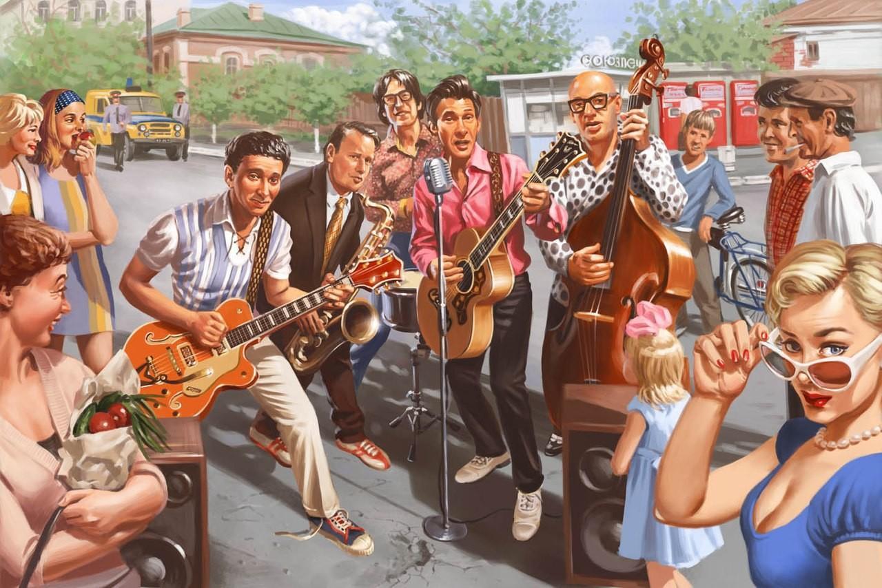 Музыкальная открытка группа, приколы телефон