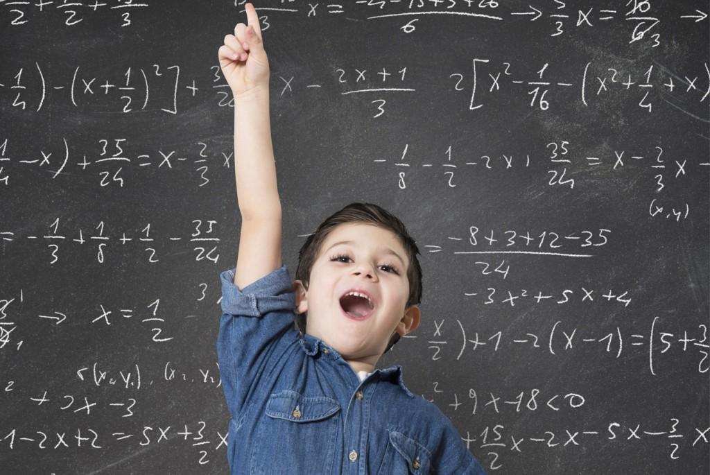 сам учу математику в картинках алтайского края жалуются