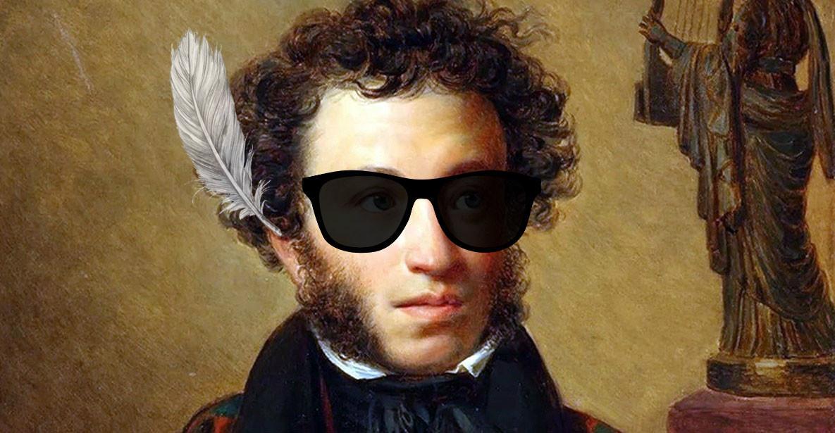 сначала пушкин наше все фото дизайнерское