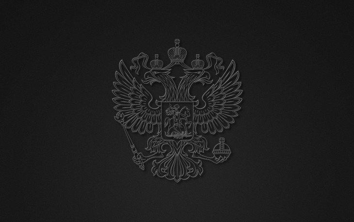 Тест: факты о России – где правда, а где ложь?
