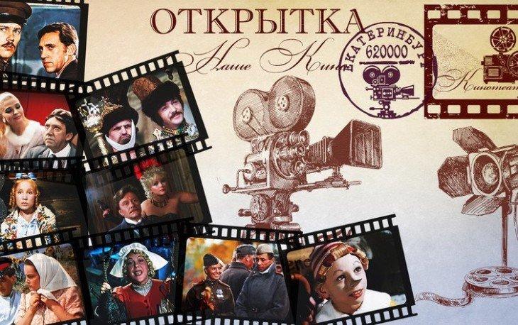 Тест по советскому кино: как хорошо ты знаешь эти прекрасные фильмы?