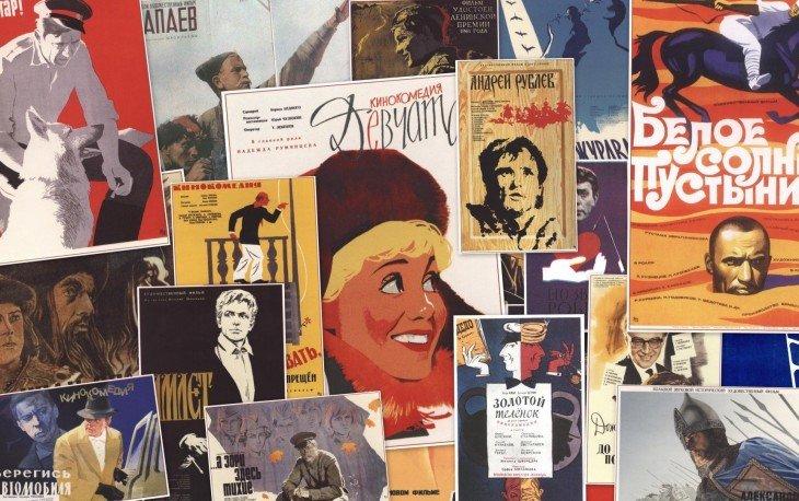 Тест по советскому кино: вспомни, кем работал главный герой фильма