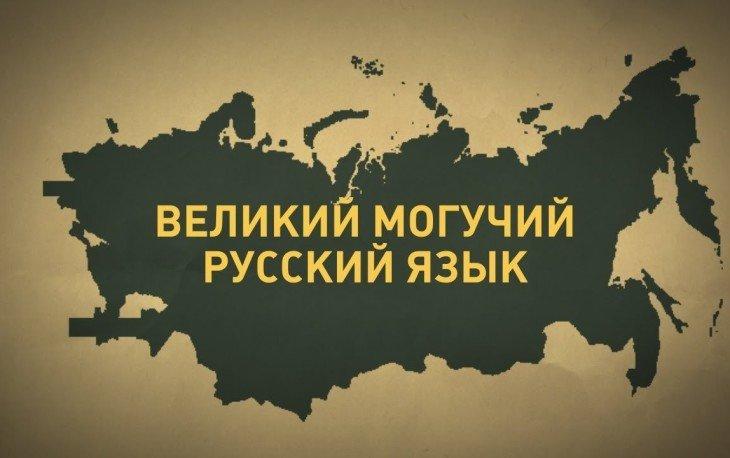 Тест на грамотность: какую оценку ты заслуживаешь по русскому языку?