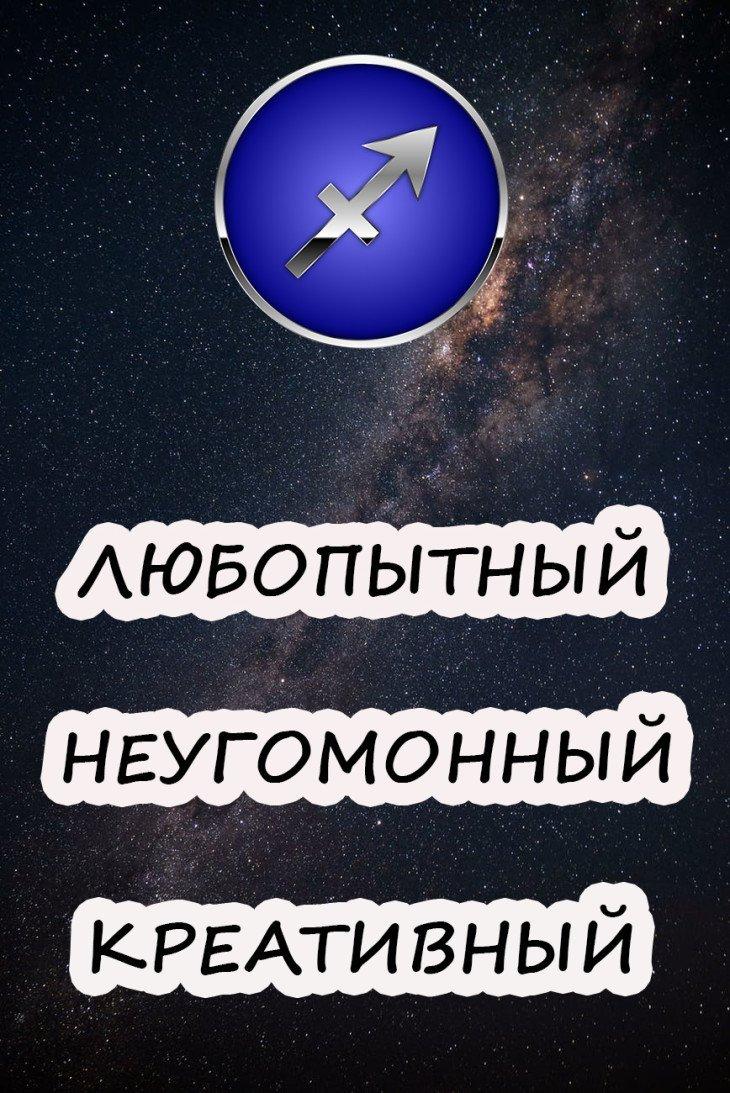 5c51194ddddd9e2affc60a69b2b29636 - Емкое описание каждого знака зодиака в трех простых словах