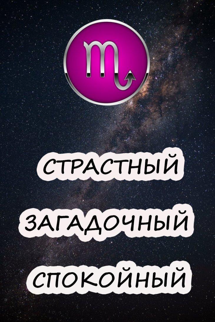 9a6147f2e82ba2ca7bd27214f6e49aef - Емкое описание каждого знака зодиака в трех простых словах