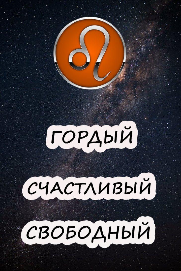 9cf16c1e5ea0638279e759fa015c22db - Емкое описание каждого знака зодиака в трех простых словах