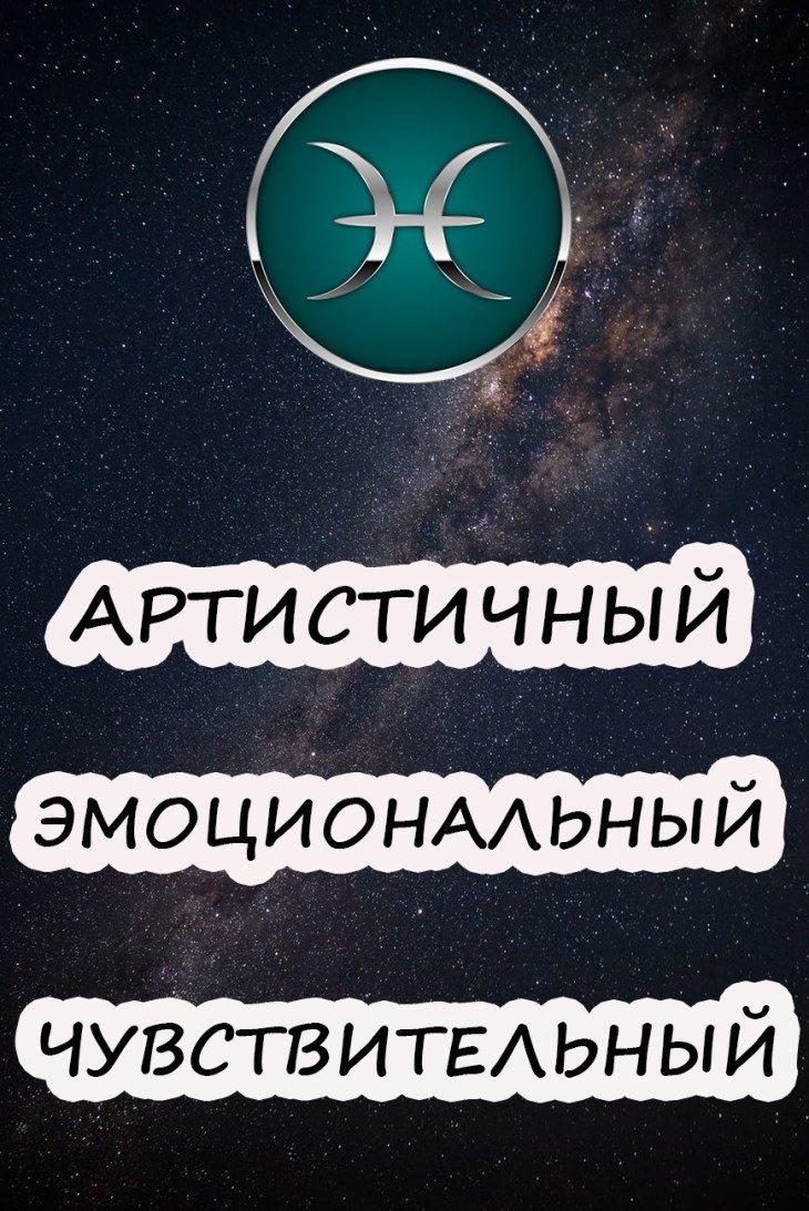 bd9b1eaf5c051f33810839c91d5b6e9e - Емкое описание каждого знака зодиака в трех простых словах