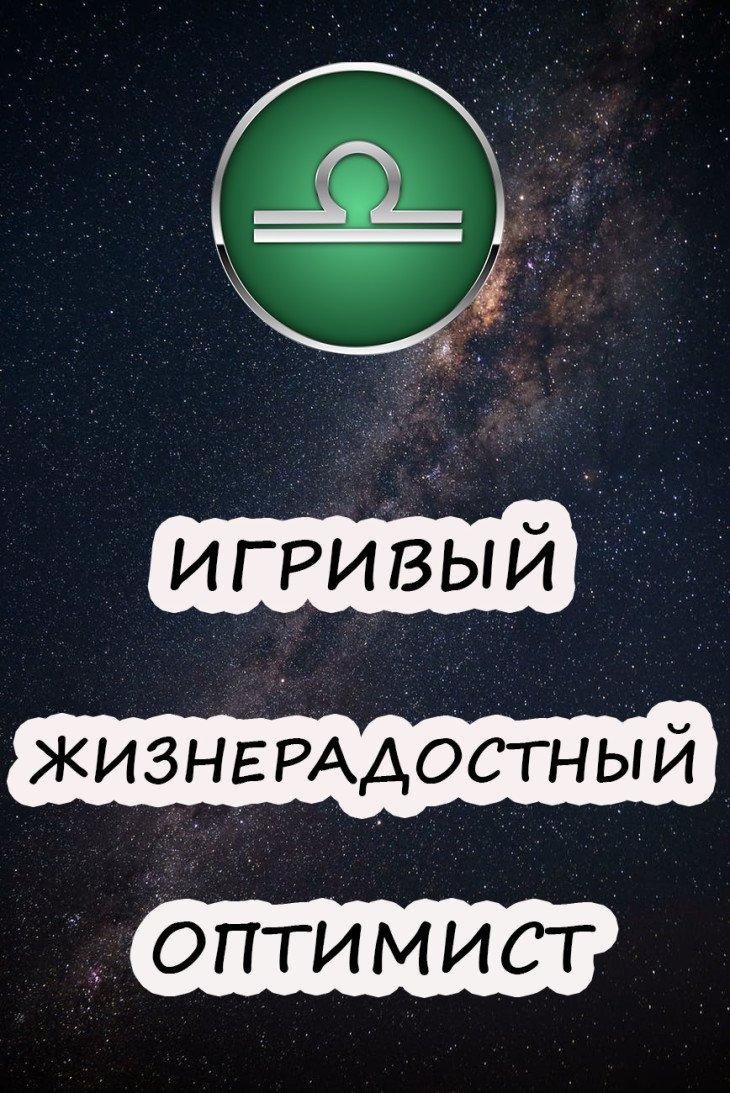 d752ebfaa8edcf799accafb00394279d - Емкое описание каждого знака зодиака в трех простых словах