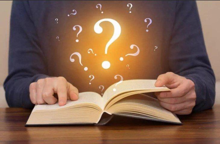 Тест на знания: интересные вопросы о разных вещах и событиях